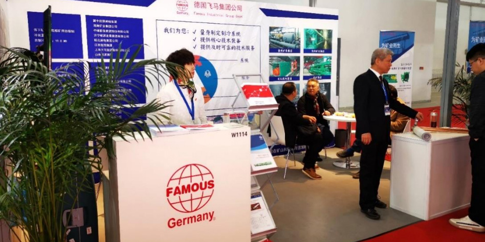Messestand bei der China Coal and Mining Expo 2019
