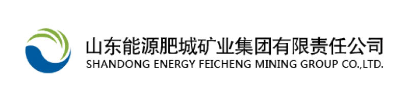 Logo Shandong Energy Feicheng Mining Group