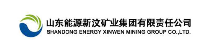 Logo Shandong Energy Xinwen Mining Group