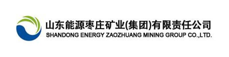 Logo Shandong Energy Zaozhuang Mining Group