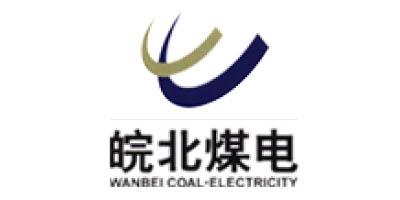 Logo Wanbei Coal Electricity