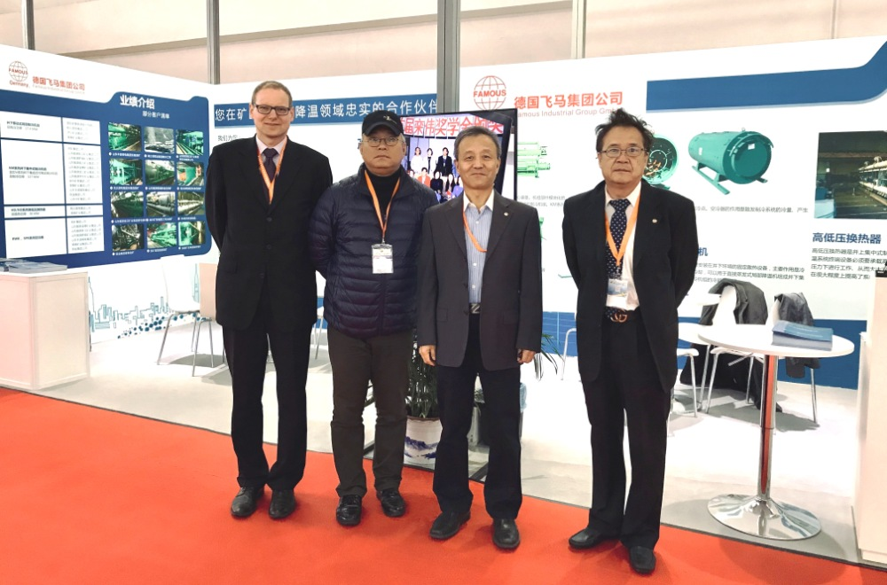 China Coal and Mining Expo 2017