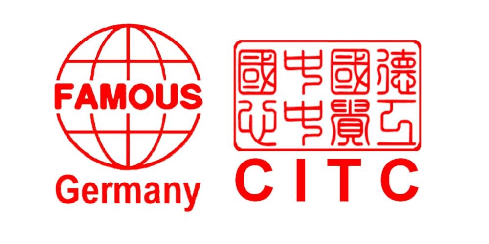Das 25-jährige Jubiläum der Famous Industrial Group GmbH sowie die CITC-Grundsteinlegung